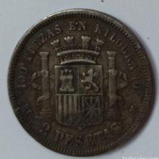 Monedas de España: MONEDA 2 PESETAS 1870. Lote 270232268