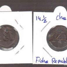 Monedas de España: REPUBLICA O ANTERIOR CHAPAS CON CIFRAS MUY RARAS 14 1/2. Lote 270894328