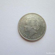 Monedas de España: ALFONSO XIII * 50 CENTIMOS 1894*94 PG V * PLATA *. Lote 271691633