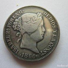 Monedas de España: ¡¡¡GRAN OFERTA!! MONEDA DE 20 REALES DE 1860- MUY RARA-EN BUEN ESTADO. Lote 273749443