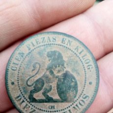 Monedas de España: 10 CÉNTIMOS, GOBIERNO PROVINCIAL. Lote 273970213