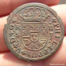 Monedas de España: 2 REALES 1723 , SEVILLA , FALSA DE EPOCA EN BRONCE. Lote 275152353