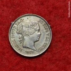 Monete da Spagna: LASTIMA DE MONEDA PLATA ISABEL 2ª II 10 CENTIMOS ESCUDO 1865 SEVILLA MBC- ORIGINAL C7. Lote 275537888