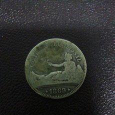 Monedas de España: GOBIERNO PROVISIONAL ,1869 UNA PESETA ,PLATA. Lote 276374873