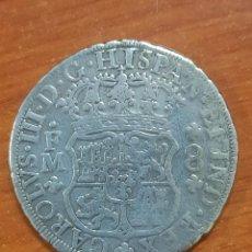 Monedas de España: MONEDA DE PLATA 8 REALES COLUMNARIO AÑO 1771. Lote 276503823