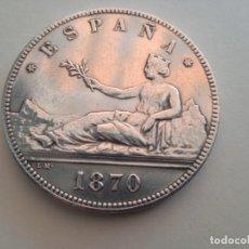 Moedas de Espanha: GOBIERNO PROVISIONAL 5 PESETAS DE 1870 *18-70. REPRODUCCION JOYERIA. (M131). Lote 276592008