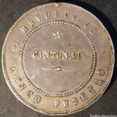 Monedas de España: REVOLUCIÓN CANTONAL - 5 PESETAS - NO COINCIDENTE - 86 PERLAS ANVERSO, 90 REVERSO. Lote 277643638