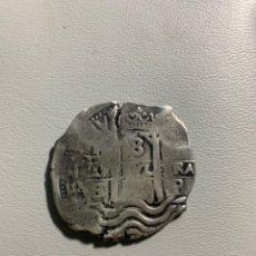 Monedas de España: 8 REALES. 1678 CARLOS II POTOSI MUY RARA PLATA SILVER DOBLE ENSAYADOR E. Lote 277653918