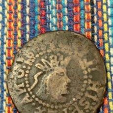 Monedas de España: 1686 IBIZA EIVISSA FERNANDO VII CINQUENA (CRU.C.G. 3715 CAL. 882 DE CARLOS II) A NOMBRE DE CARLOS II. Lote 277728853