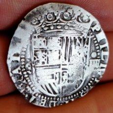 Monedas de España: MONEDA 4 REALES. Lote 277762258