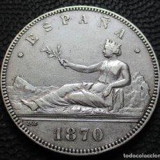 Monedas de España: 5 PESETAS 1870 *--*-*70-* - GOBIERNO PROV. (3 FOTOS) -PLATA- REF.205. Lote 278234853