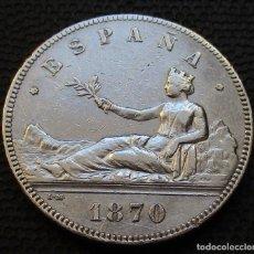 Monedas de España: 5 PESETAS 1870 *-8*-*7--* - GOBIERNO PROV. (4 FOTOS) -PLATA- REF.204. Lote 278235113