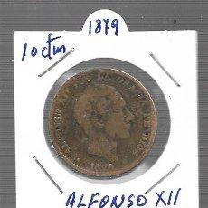Monedas de España: MONEDA DE ESPAÑA ALFONSO XII LA QUE VES ORIGINAL. Lote 279587883