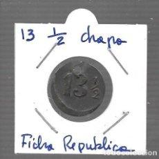 Monedas de España: MONEDA DE ESPAÑA II REPUBLICA LA QUE VES ORIGINAL CHAPA ORIGINAL MUY RARA 13 1/2. Lote 279591578
