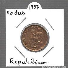 Monedas de España: MONEDA DE ESPAÑA II REPUBLICA LA QUE VES ORIGINAL. Lote 279591788