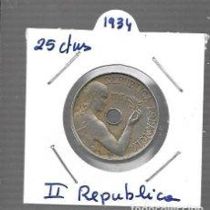 Monedas de España: MONEDA DE ESPAÑA II REPUBLICA LA QUE VES ORIGINAL. Lote 279592283