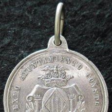 Monedas de España: ¡INÉDITA! MEDALLA DE PLATA DEL AYUNTAMIENTO DE VALENCIA, 1880. SC. Lote 282084688