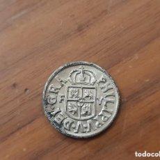 Monedas de España: MONEDA FELIPE V , REPLICA. Lote 282270378