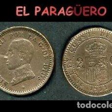 Monedas de España: ESPAÑA MONEDA AUTENTICA DE 2 CENTIMOS PCV AÑO 1911*11 ALFONSO XIII REY DE ESPAÑA DE 1886 A 1931 - N4. Lote 282963283
