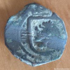 Monedas de España: MONEDA ESPAÑA CARLOS II 2 MARAVEDÍS CORUÑA VENERA. Lote 284630168