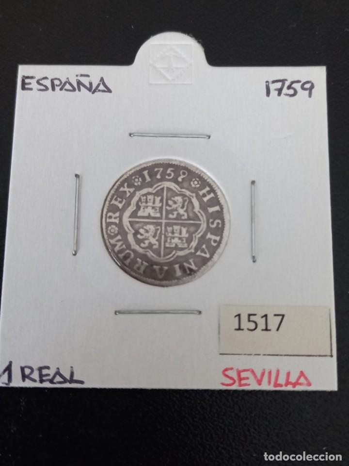 ESPAÑA 1 REAL 1759 CECA SEVILLA (Numismática - España Modernas y Contemporáneas - De Reyes Católicos (1.474) a Fernando VII (1.833))