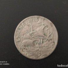 Monedas de España: 25 CENTIMOS DE 1925.... BONITA.....ES LA DE LAS FOTOS. Lote 285651398
