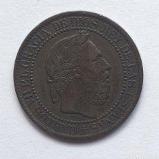 Monedas de España: MONEDA 10 CÉNTIMOS DE PESETA 1875 FERNANDO VII - CARLISMO - ESPAÑA. Lote 285735168