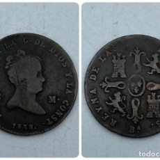 Monedas de España: ESPAÑA. 2 MARAVEDIES - MARAVEDIS. ISABEL II. BARCELONA, 1858. VER FOTOS. Lote 286411218