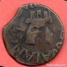 Monedas de España: FERNANDO VII - 1/2 REAL - GUAYANA - VENEZUELA. Lote 286655363