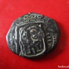 Monedas de España: FELIPE IV 8 MARAVEDIES RESELLADOS POSTERIORMENTE EN 1641. Lote 287208953