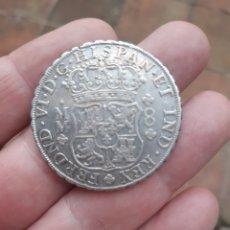 Monedas de España: COLUMNARIO. Lote 287426483