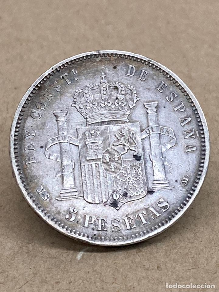 MONEDA DE PLATA 5PESETAS 1885 (Numismática - España Modernas y Contemporáneas - De Isabel II (1.834) a Alfonso XIII (1.931))