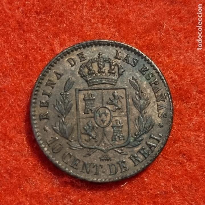 Monedas de España: MONEDA COBRE ISABEL II 10 CENTIMOS DE REAL 1858 SEGOVIA EBC ORIGINAL C8 - Foto 3 - 287741243