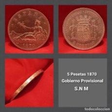 Monedas de España: EXCELENTE 5 PESETAS GOBIERNO PROVISIONAL 1870 (*18*70) S.N M. Lote 288300343