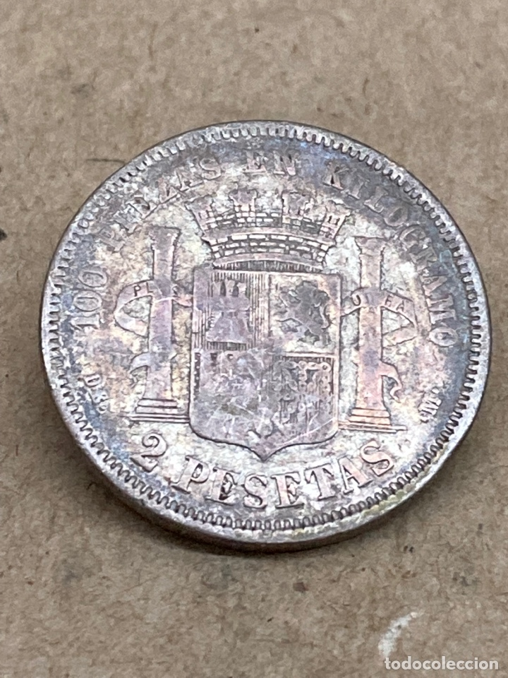 MONEDA DE 2 PESETAS 1870 (Numismática - España Modernas y Contemporáneas - De Isabel II (1.834) a Alfonso XIII (1.931))