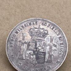 Monedas de España: MONEDA DE PLATA 5 PESETAS 1875. Lote 288531508
