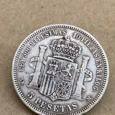 Monedas de España: MONEDA DE PLATA 5 PESETAS 1871. Lote 288533078
