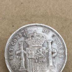 Monedas de España: MONEDA PESETAS 5 PESETAS 1882. Lote 288543513