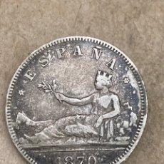 Monedas de España: MONEDA DE PLATA 2 PESETAS 1870 E70. Lote 289418773