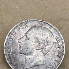 Monedas de España: MONEDA DE 5 PESETAS 1885 E87. Lote 289438693