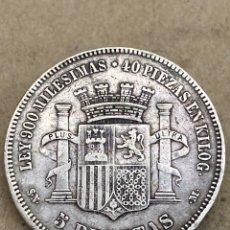 Monedas de España: MONEDA DE PLATA 5 PESETAS 1870 E70. Lote 289440148