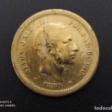 Monedas de España: 50 CENTAVOS DE PESO...1880.. ALFONSO XII... PRUEBA DE MANILA... RARISIMA.... LA DE LAS FOTOS. Lote 289526198