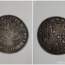 Monedas de España: MONEDA. REYES CATOLICOS. GRANADA. 1 REAL. EBC. VER FOTOS. Lote 291405543