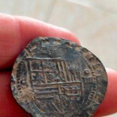 Monedas de España: 4 REALES PLATA FELIPE ??. Lote 293761888