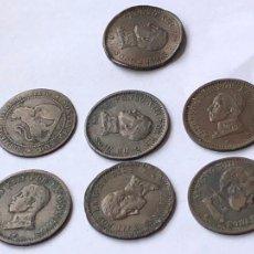 Monedas de España: MONEDAS 2 CENTIMOS 6 + 1 DOBLADA. AÑOS 1905, 1911 Y 1912. Lote 294036008
