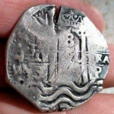 Monedas de España: 8 REALES. Lote 294463408