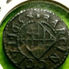 Monedas de España: UN ARDITE DE 1654. MUY BIEN CONSERVADO. DE COBRE... Lote 294968083