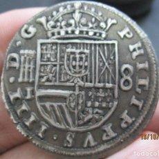 Monedas de España: 8 REALES DE 1651, SEGOVIA, FELIPE IIII. Lote 294990208