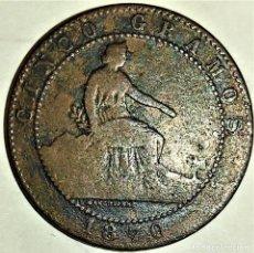 Monedas de España: ESPAÑA - 5 CENTIMOS 1870 OM - GOBIERNO PROVISIONAL - 5,25 GR. BRONCE - DIAMETRO 25 MM - KM#662 - B -. Lote 296625178