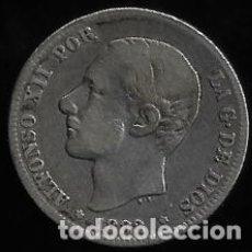 Monedas de España: MONEDA DE 2 PESETAS PLATA - 1882. Lote 296942418